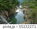 鬼怒川 龍王峡 55222271