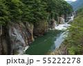 鬼怒川 龍王峡 55222278