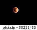 皆既月食 55222453
