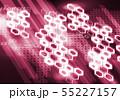 Innovative technologies 55227157