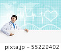 Doctor with banner 55229402