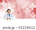 Doctor with banner 55229412
