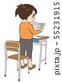 教室 机 椅子 音読する子供 55231915