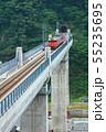 餘部橋梁 55235695