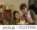 ケーキ 誕生日 携帯電話の写真 55237694