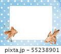 金魚フレーム 55238901