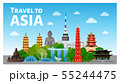 Travel to Asia. Advertising web banner. 55244475