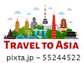 Travel to Asia. Advertising web banner. 55244522
