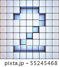 Cube grid Number 2 TWO 3D 55245468
