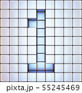 Cube grid Number 1 ONE 3D 55245469