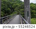龍王峡 むささび橋 55246524