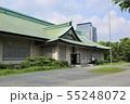 大阪市立修道館(大阪城) 55248072
