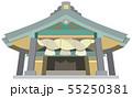 出雲大社 観光地イラストアイコンシリーズ 55250381