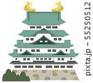名古屋城 観光地イラストアイコンシリーズ 55250512