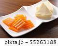 チーズ メニュー 55263188