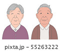 老夫婦 微笑む 55263222