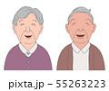 老夫婦 笑う 55263223