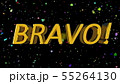 Golden shiny text Bravo with many particles, modern background for events, 3d render computer 55264130