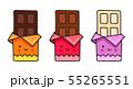 Chocolate bar. Cute cartoon comic character. 55265551