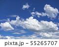 青空と空の背景素材 暑中見舞い テンプレート 55265707