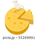 チーズ 55269991