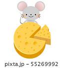 チーズ 55269992
