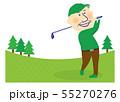 シニア男性 ゴルフ 背景有り 55270276