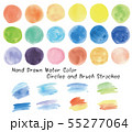 水彩素材セット(円、ブラシストローク) 55277064