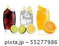 Glasses of cola and orange soda drink and lemonade 55277986
