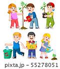 Happy Kids Gardening Illustrations 55278051