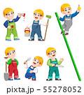 Construction Worker People cartoon character 55278052