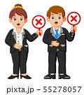 Business people showing reject cross mark sign 55278057
