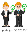 Business people showing approval sign placards 55278058