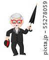 Senior old businessman with umbrella 55278059