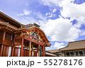 沖縄の世界遺産 美しい首里城 55278176
