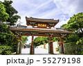 沖縄の観光名所 首里城公園 守礼門 55279198