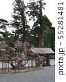 瑞巌寺庭園 55281481