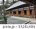 国宝 瑞巌寺本堂 55281484