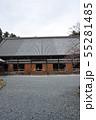 国宝 瑞巌寺本堂 55281485
