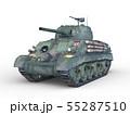 戦車 55287510