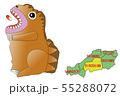 地図の動物 中国地方5県 広島 ティラノザウルス 55288072