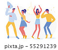 Students Night Club Party Vector Illustration 55291239