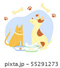 Adorable Cat and Puppy Flat Vector Illustration 55291273