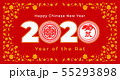 Chinese New Year, Year Of The Rat 55293898