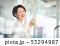 ビジネスウーマン 待合室 撮影協力「京王電鉄株式会社」 55294987