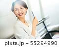 ビジネスウーマン 待合室 撮影協力「京王電鉄株式会社」 55294990