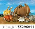 ノアの方舟イメージ 55296044