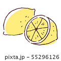 レモン イラスト 55296126
