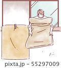 布団を干す男性 55297009