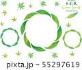葉っぱのフレーム 55297619